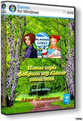 Новые игры фабрики игр Alawar - июнь 2016 (2016) PC