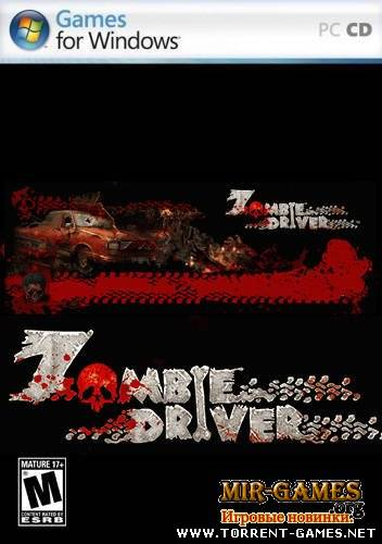 Zombie Driver [2009] [Action] [ENG]