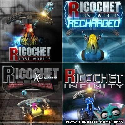 Ricochet xtreme играть онлайн.