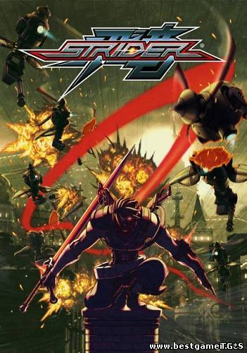 Strider [RUS] (2014) PC | RePack by qoob