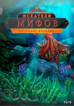Искатели мифов: Наследие вулкана / The Myth Seekers: The Legacy of Vulcan (2017) PC