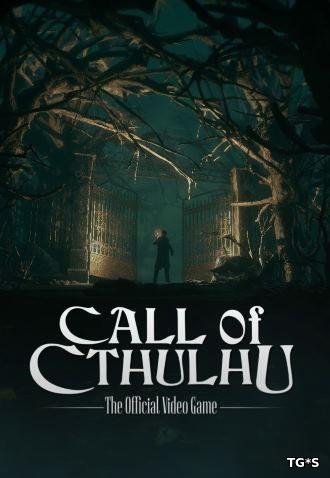 Call of Cthulhu выйдет уже осенью