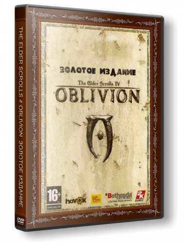 The Elder Scrolls 4: Oblivion. Золотое Издание (RUS/ENG) [Lossless Repack] от R.G. Catalyst