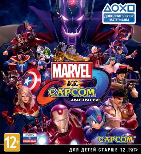 Marvel vs. Capcom: Infinite (2017) PC | RePack by FitGirl
