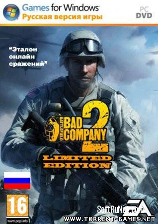 Кейген на Battlefield Bad Company 2