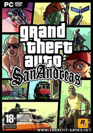GTA San Andreas SUPER CARS (2011/RUS/ENG)