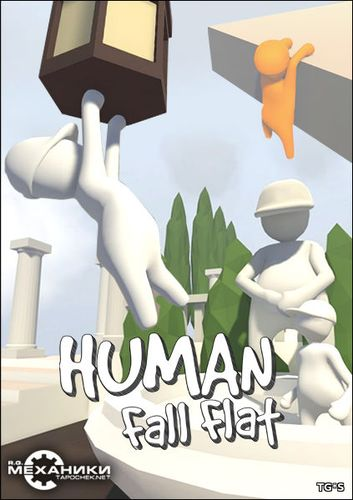 Human: Fall Flat [v1.1.2] (2016) PC | RePack by R.G. Механики