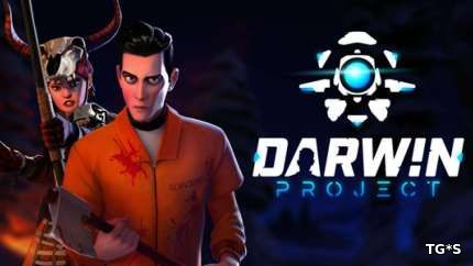 Darwin Project стал free to play