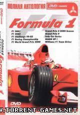 Полная антология Formula 1 (вкл.F1 Challenge KRC 2007) [2001 - 2007, Racing]