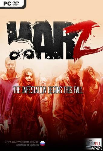The War Z [v.1.1.2] (2012/PC/Rus|Eng) by tg