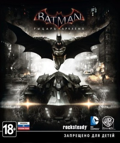 Batman™: Arkham Knight Premium Edition (2015) [ENG/ENG] [DL] SteamRip R.G. GameWorks