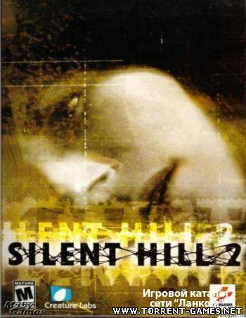 Silent Hill 2 (2002) PC