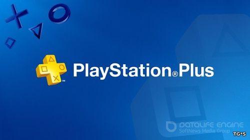 Объявлена февральская подборка игр для подписчиков PlayStation Plus
