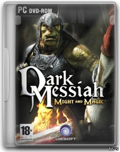 Dark Messiah Of Might And Magic Дополнения