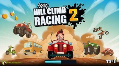 Горные гоночные гонки 2 / Hill Climb Racing 2 (2017) Android