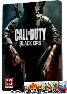 Call of Duty: Black Ops E3 Trailers (2010) by OZAGIS