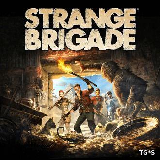 Анонсирован сезонный пропуск для Strange Brigade, представлен его трейлер