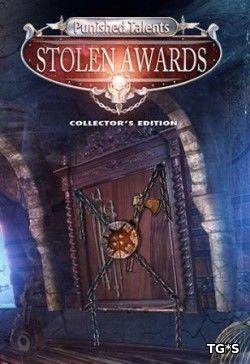 Наказанные талантом 2: Украденные награды / Punished Talents 2: Stolen Awards (2017) [RUS][P]