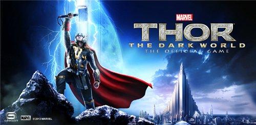 Тор 2: Царство Тьмы - официальная игра / Thor: The Dark World - The Official Game [v1.2.2a] (2014) Android