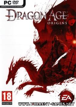 Dragon Age: Origins - Патч v1.04 (Patch) (RPG/3D/3rd Person) [2010]