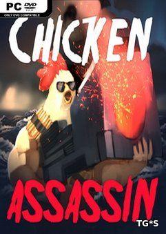 Chicken Assassin: Reloaded. Deluxe Edition [RUS] (2016) PC   Лицензия
