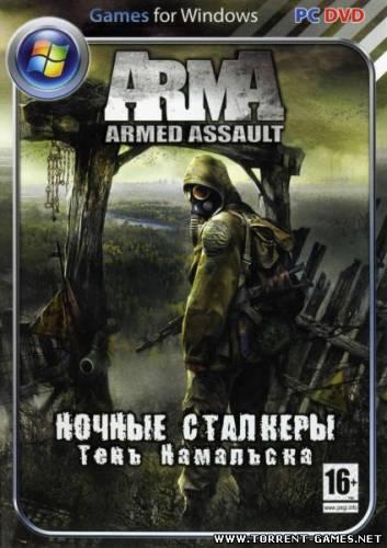 ArmA: Ночные Сталкеры - Тень Намальска Pc [2009]