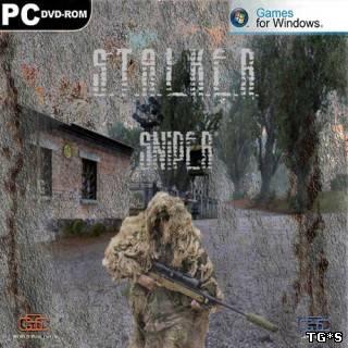 Скачать Мод Сталкер Снайпер - фото 9