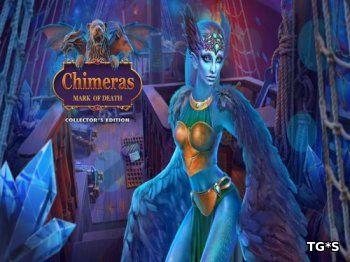 Chimeras 5: Mark of Death Collectors Edition (2017) PC