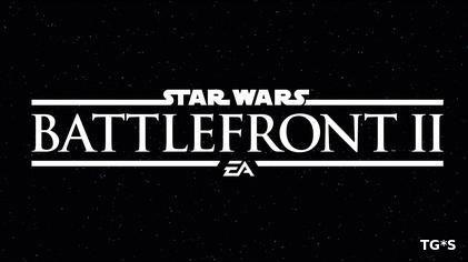 Star Wars Battlefront 2 PlayStation - утечка информации и немного кадров из игры