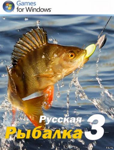 Рыбалка для ПК скачать торрент