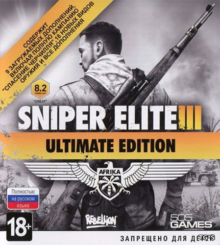 Sniper Elite 3: Ultimate Edition (2014) PC | RePack by FitGirl