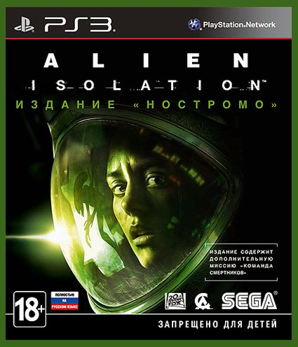 Alien: Isolation (2014) PS3