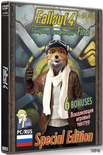 Fallout 4 - Локализация игровых текстур от Hiro - Special Edition [+ все DLC] (2016) PC