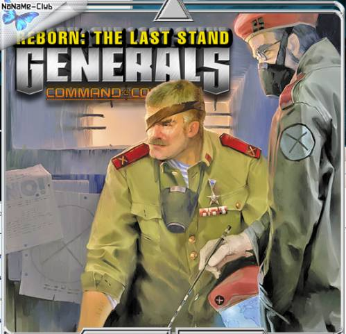 Как скачать command and conquer generals, zero hour и мод contra.