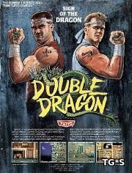 Анонсирован Double Dragon IV