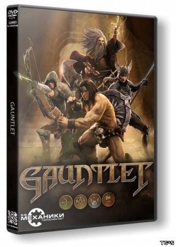 Gauntlet [Update 7] (2014) PC | RePack by SeregA-Lus