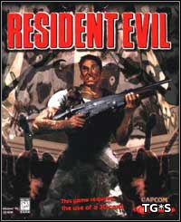 Resident Evil: Director's Cut (1996) [RUS] [Repack]