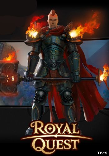 Royal Quest [0.9.133] (2012) PC
