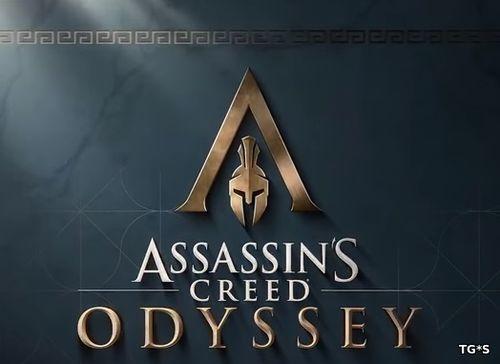Анонсирован Assassin's Creed: Odyssey