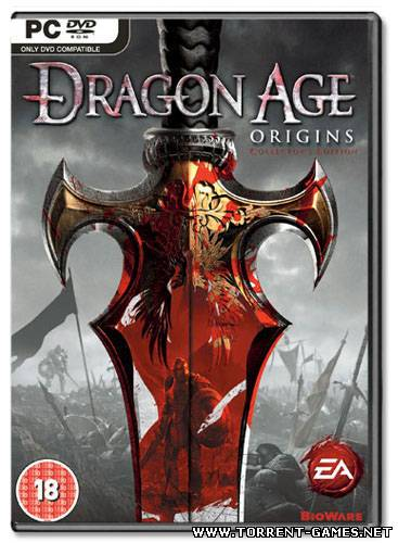 Dragon Age: Origins - Update 1.05 официальный MULTI RELOADED