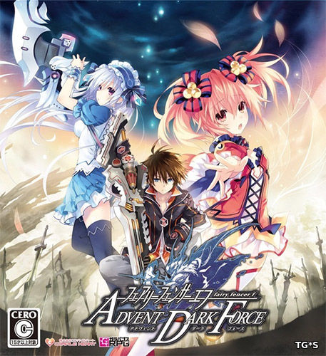 Fairy Fencer F: Advent Dark Force [ENG / Build.20170218 + DLC's] )2017) PC | RePack by FitGirl