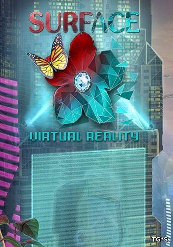 Внешние пределы 10: Виртуальный детектив. Коллекционное издание (2016) PC