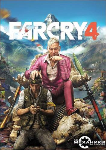 Far Cry 4: Gold Edition (RUS/ENG/MULTI16) [Repack] от FitGirl