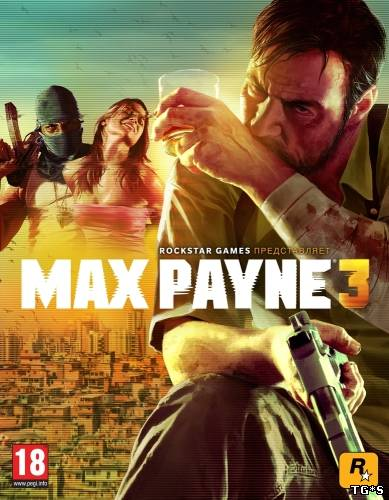 Max Payne 3 (2012/PC/RePack/Rus) by R.G. Revenants