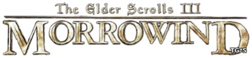 The Elder Scrolls III: Morrowind (2002) PC | RePack