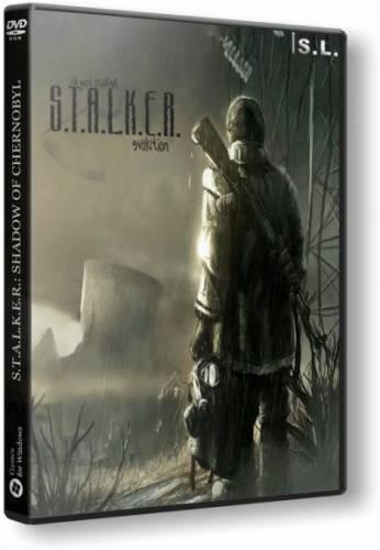 S.T.A.L.K.E.R.: Shadow Of Chernobyl - OGSE 0.6.9.3 (v1.04) (2015) [Repack, RU] by SeregA-L (OGSE Team) (RUS) [Repack]