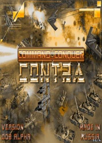 Command & Conquer Generals: Contra 008 (2010 ) PC | alpha-версия
