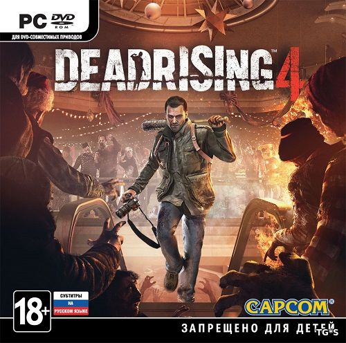 Dead Rising 4 [Update 2 + 8 DLC] (2017) PC | RePack от FitGirl