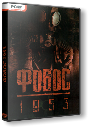 Фобос: 1953 (2010) PC | RePack