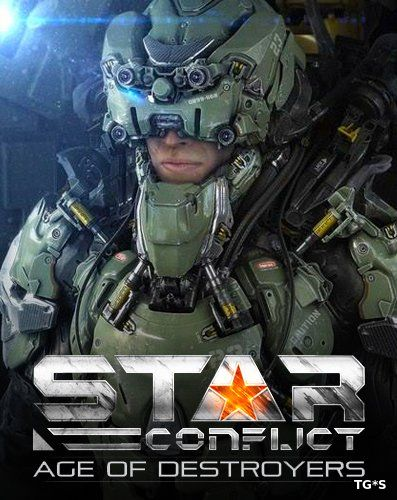 Star Conflict: Age of Destroyers [1.3.12.93272] (2013) PC | Online-only